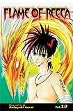 Flame of Recca Volume 10 (Manga) (0575080884) by Anzai, Nobuyuki