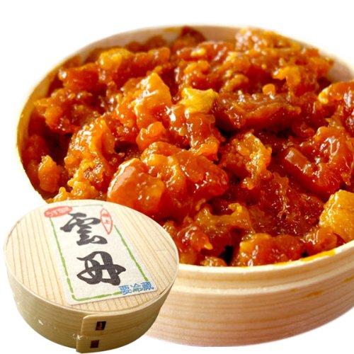 【冷蔵】塩うに 最高級 バフンウニ 80g [その他]