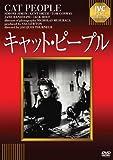 キャット・ピープル《IVC BEST SELECTION》 [DVD]