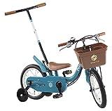 People(ピープル) いきなり自転車 14インチ かじとり式 [サイレント補助輪] ターコイズ YG270