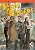 Image de Tokyo Raiders [Import anglais]