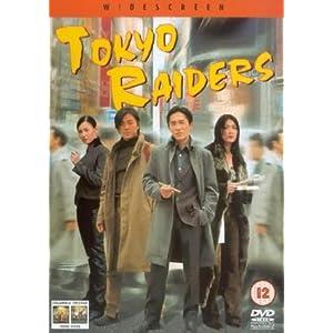 Tokyo Raiders [Import anglais]