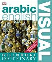 Arabicâ  English Bilingual Visual Dictionary (DK Visual Dictionaries)