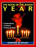img - for The Book of the Jewish Year book / textbook / text book