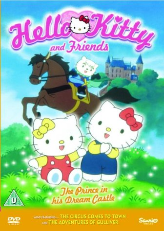 Hello Kitty - the Prince in His Dream Castle [DVD]