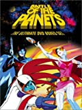 Battle of the Planets - The Ultimate DVD Boxed Set