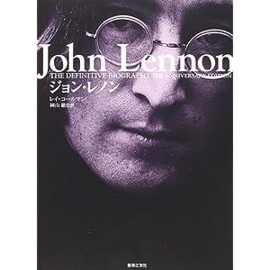 ジョン・レノン