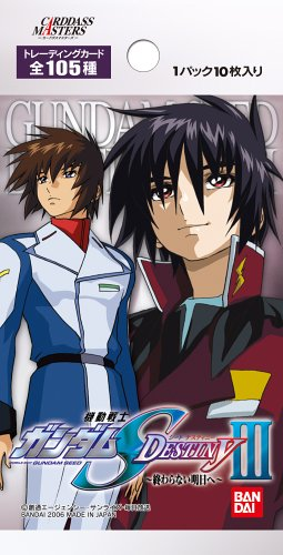 Carddass Masters Mobile Suit Gundam Seed Destiny III