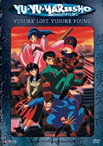 share facebook twitter pinterest yu yu hakusho ghostfiles has been