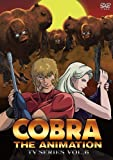 COBRA THE ANIMATION TVシリーズ VOL.6[DVD]