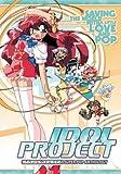 Idol Project: Super Pop Anthology