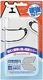 new3DSLL用本体保護カバー『newクリスタルシェル3DLL (クリア)』