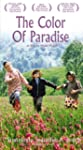 Color of Paradise [Import]