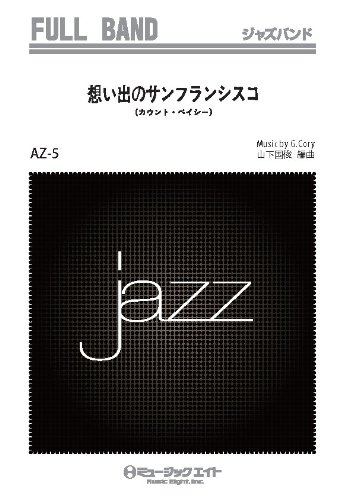 Left my heart in San Francisco / Count Basie Jazz Orchestra [AZfu-5]