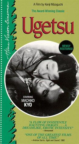 溝口健二の映画「雨月物語」とフェリーニの「道」
