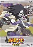 NARUTO -ナルト- 2nd STAGE 2004 巻ノ十一 [DVD]