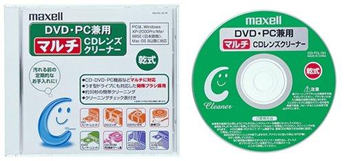 un-10-mm-funda-caso-cd-tcl-maxell-dvd-pc-uso-combinado-de-cd-limpiador-de-lentes-seco-s-japon-sk