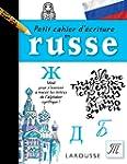 Petit cahier d'�criture russe