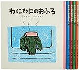 小風さんの児童文学サロン