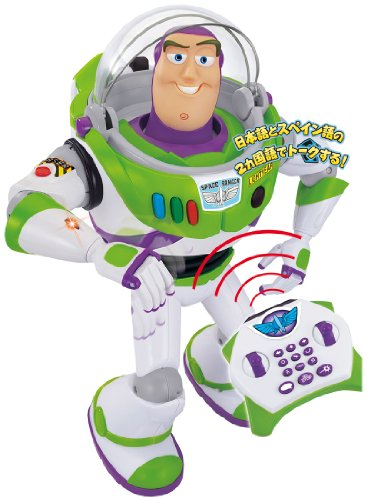 Disney Toy Story - U Command [Buzz Lightyear] (japan import)