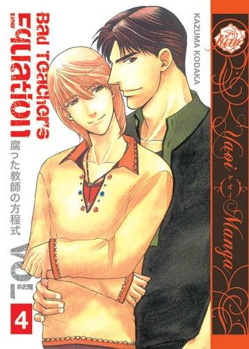 Bad Teacher's Equation Volume 4  (Yaoi Manga)