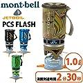 アウトドア クッカー mont-bell モンベル #1824329 ジェットボイル PCSフラッシュ JETBOIL…