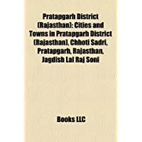 Pratapgarh District (Rajasthan)