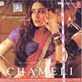 Chameli(Hindi Music/ Bollywood Songs / Film Soundtrack / Kareena Kapoor / Rahul Bose / Sunidhi Chauhan / Sandesh Shandilya)