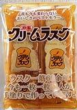 岩月屋 個包装 クリームラスク 10枚×12袋