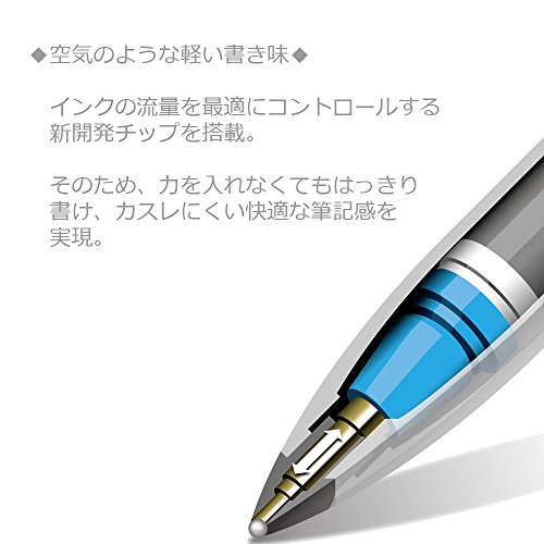 三菱鉛筆 ボールペン ユニボールエア 0.5mm 黒 UBA201051P.24