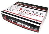 サクライ CALFLEX バルブ式軟式テニス練習球 12P CLB-4012