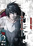 Death Note - Vol. 2