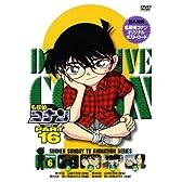 名探偵コナンDVD PART16 Vol.6