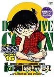 名探偵コナン PART16 vol.6