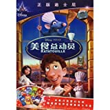 Ratatouille (Mandarin Chinese Edition)