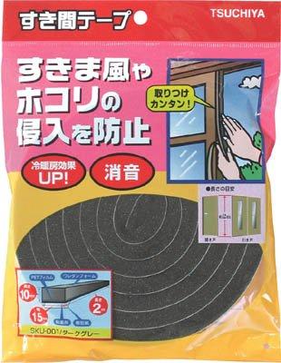 槌屋 すき間テープ ダークグレー 20mm×30mm×2m