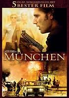 M�nchen