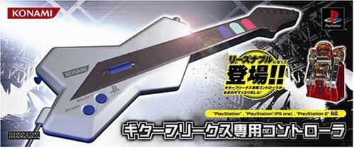 ギターフリークス専用コントローラ