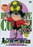 名探偵コナンPART8 Vol.3