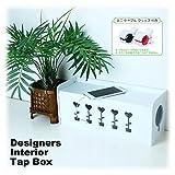 デザイナーズ タップボックス ケーブル & タップ 収納ボックス 充電コード パソコン コンセント などを 収納 可愛い 柄 で すっきり 収納 [abaroz] (花柄 (タイプD))