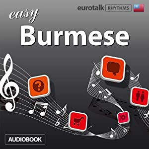 Rhythms Easy Burmese Audiobook