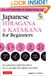 Japanese Hiragana & Katakana for Begi...