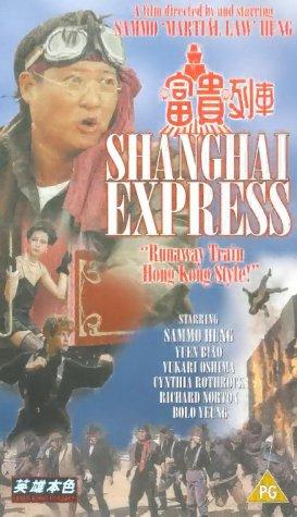 Shanghai Express [VHS] [UK Import]