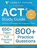 img - for ACT Prep Study Guide: Lessons, Strategies, and Diagnostic Tests book / textbook / text book