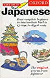 Oxford Take Off in Japanese: Course book Lynne Strugnell