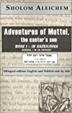img - for Adventures of Mottel, the Cantor,s Son: Book I-In Kasrilovka book / textbook / text book
