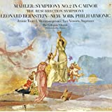 マーラー:交響曲第2番ハ短調「復活」