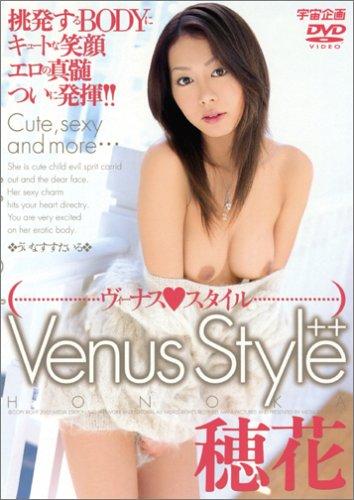 Venus Style <a href=http://u.plus-me.jp/w/?pan=4&id=cunzj target=_blank>穂花</a>