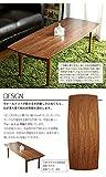 岩附 折りたたみテーブル 木製 幅120cm テーブル ローテーブル リビングテーブル センターテーブル IW-89