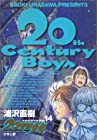 20世紀少年 第14巻 2003年09月05日発売